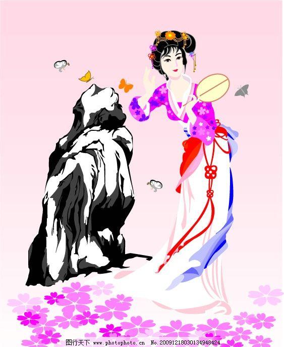 美女 古代美女 古典美女 仙女 石头 花 扇子 蝴蝶 移门 移门图案 广告