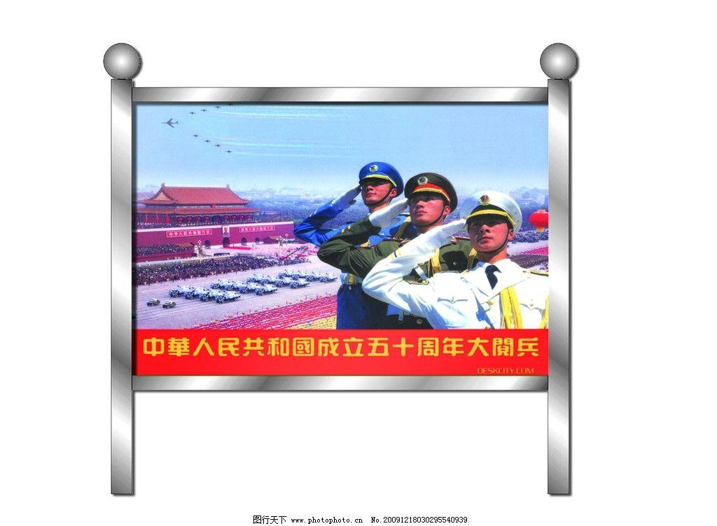 不锈钢展板 不锈钢 展板 公益栏 宣传栏 铁艺 广告宣传彩页 dm宣传单