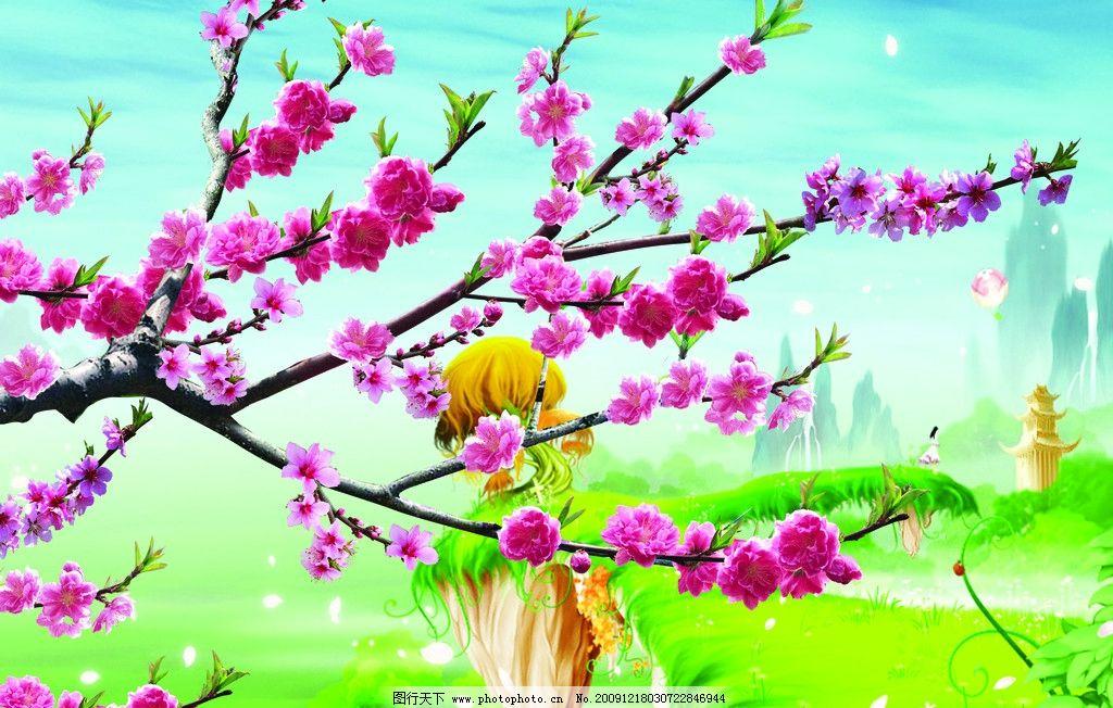 桃花风景广告设计素材 桃花风景 桃花 人物 气球 房屋建筑物 花 草