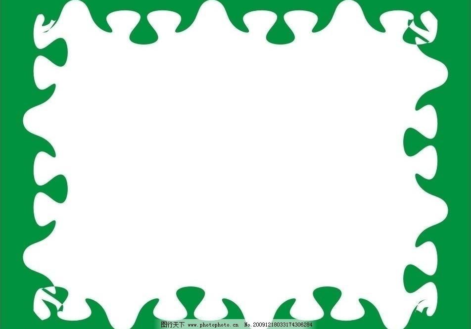 ppt 背景 背景图片 边框 模板 设计 相框 952_665
