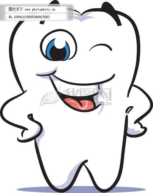 牙齿掉了手绘图片
