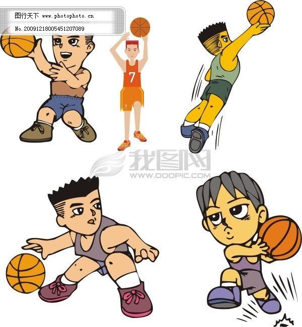 篮球卡通人物