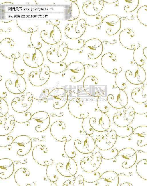 欧美风格 欧式窗帘 欧式风格 欧式古典花纹 欧式花纹 欧式花纹边框 欧式花纹墙纸 欧式花纹矢量 欧式花纹矢量图 欧式花纹素材 欧式花纹 欧式花纹素材 欧式花纹矢量图 欧式花纹矢量 欧式纹理 欧式花纹模型 欧式花纹墙纸 欧式花纹贴图 欧式古典花纹 欧式花纹边框 欧式风格 欧式建筑 欧式装修 欧式图片 欧式效果图 欧式窗帘 西方纹理 西方底纹 欧洲风格 欧美风格 外国纹理 家居装饰素材 建筑设计
