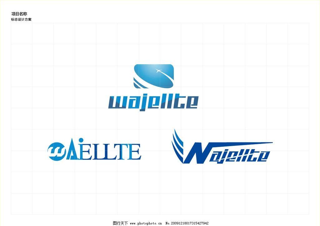 科技logo图片_图标按钮_ui界面设计_图行天下图库