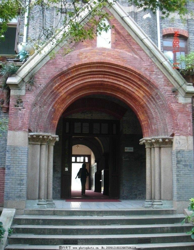 苏州大学 现代 学校 草地 教学楼 绿树 清新 舒适 风景 民国建筑