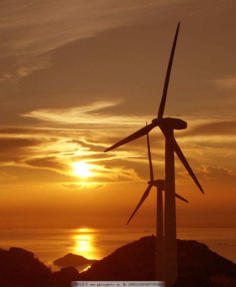 风车夕照 夕阳 晚霞 海景 海岛 温馨 南澳风景 自然风景 自然景观