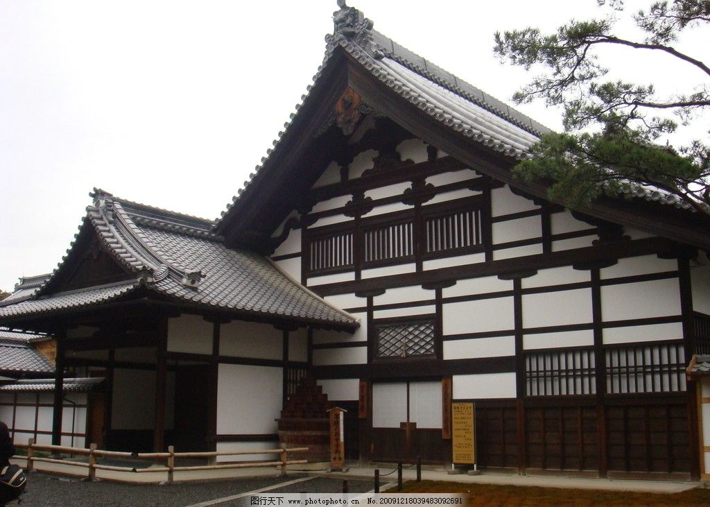日本建筑 日本 建筑 古代建筑 坡屋頂 園林 房屋 建筑攝影 建筑園林