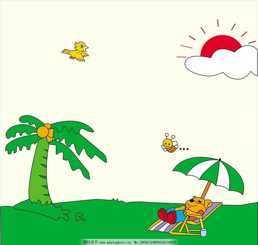 维尼熊 太阳 蜜蜂 椰树 草地 海滩 太阳伞 移门图 玻璃门 卡通 移门