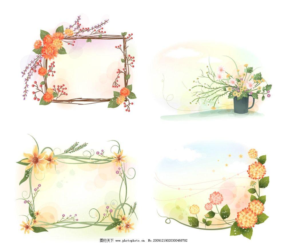 精美花边边框 高雅 鲜花 藤蔓 绿叶 花圈 花边 花纹 边框 ai格式 花纹