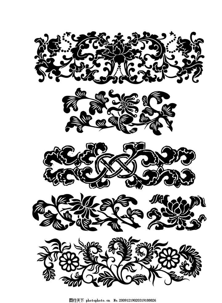 文化艺术 传统文化 传统图案 花纹素材 国外古典装饰花纹 中国经典