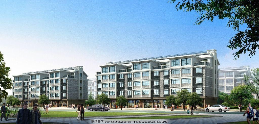 多层住宅透视图城市规划效果图田园风光 建筑设计 展览设计 室内设计