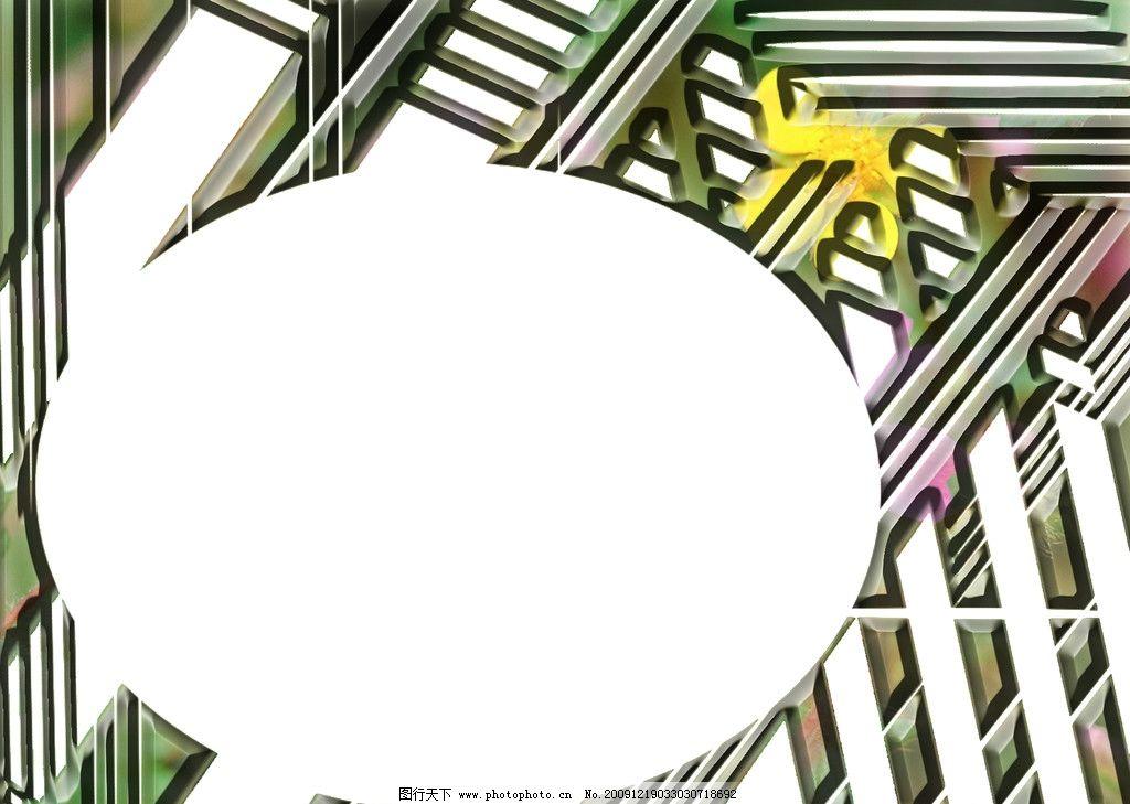 ppt 背景 背景图片 边框 模板 设计 相框 1024_729