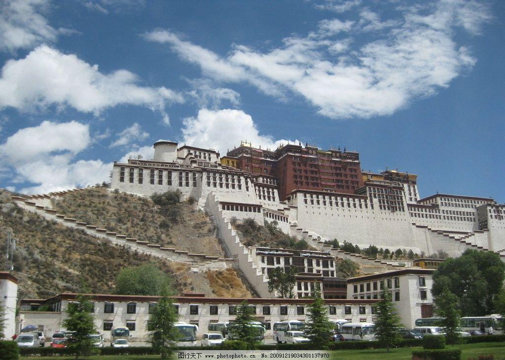 西藏 白云 房子 布达拉宫 天空 自拍风景 旅游摄影