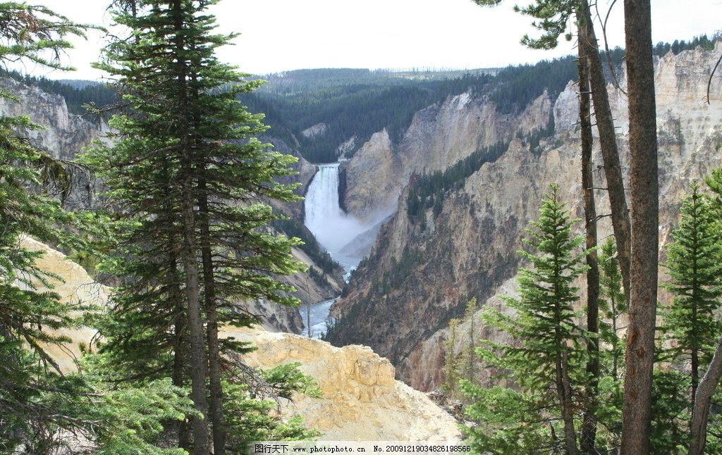 黄石公园 国家公园 地质公园 森林 河流 瀑布 喷泉 自然风景 自然景观