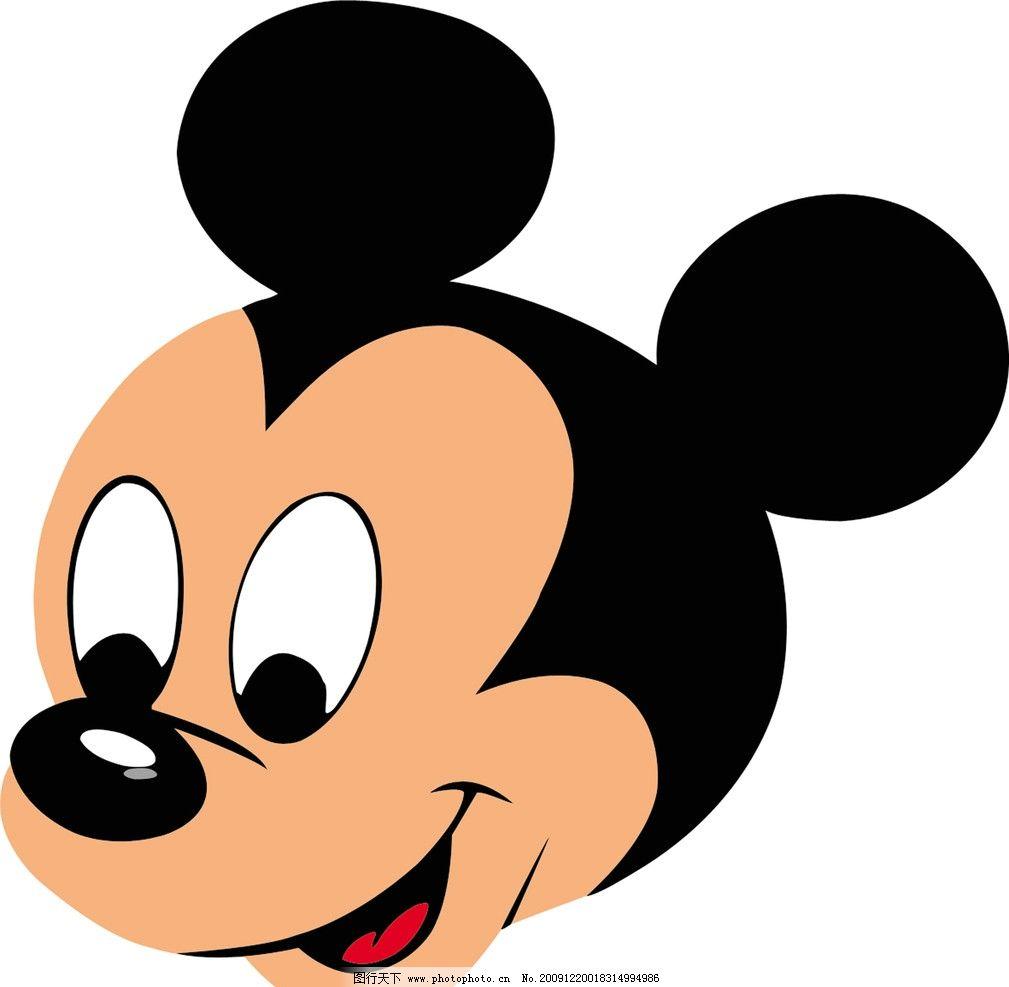 米老鼠 米奇 老鼠 动漫人物 动漫动画 设计 300dpi jpg