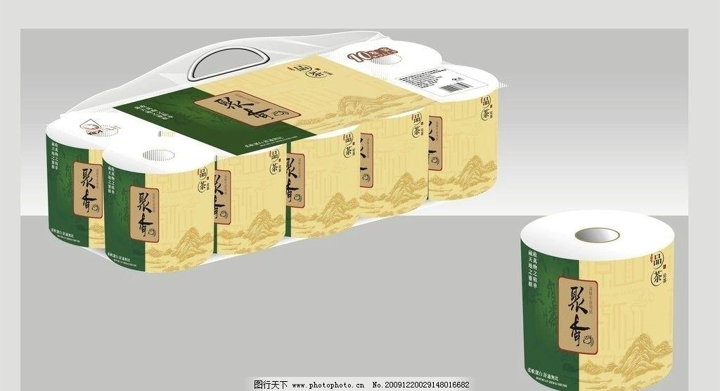 包装 包装设计 设计 1024_556
