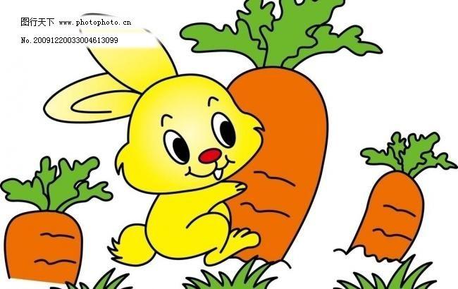 小兔 小兔图片免费下载 草 动画 卡通 萝卜 其他矢量 矢量素材图片