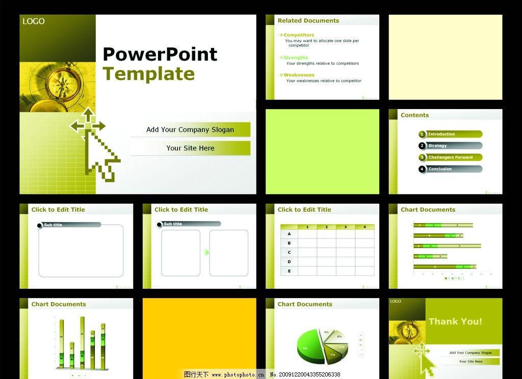 一套ppt模板设计 背景 底纹 幻灯片 制作 演示文稿图形程序