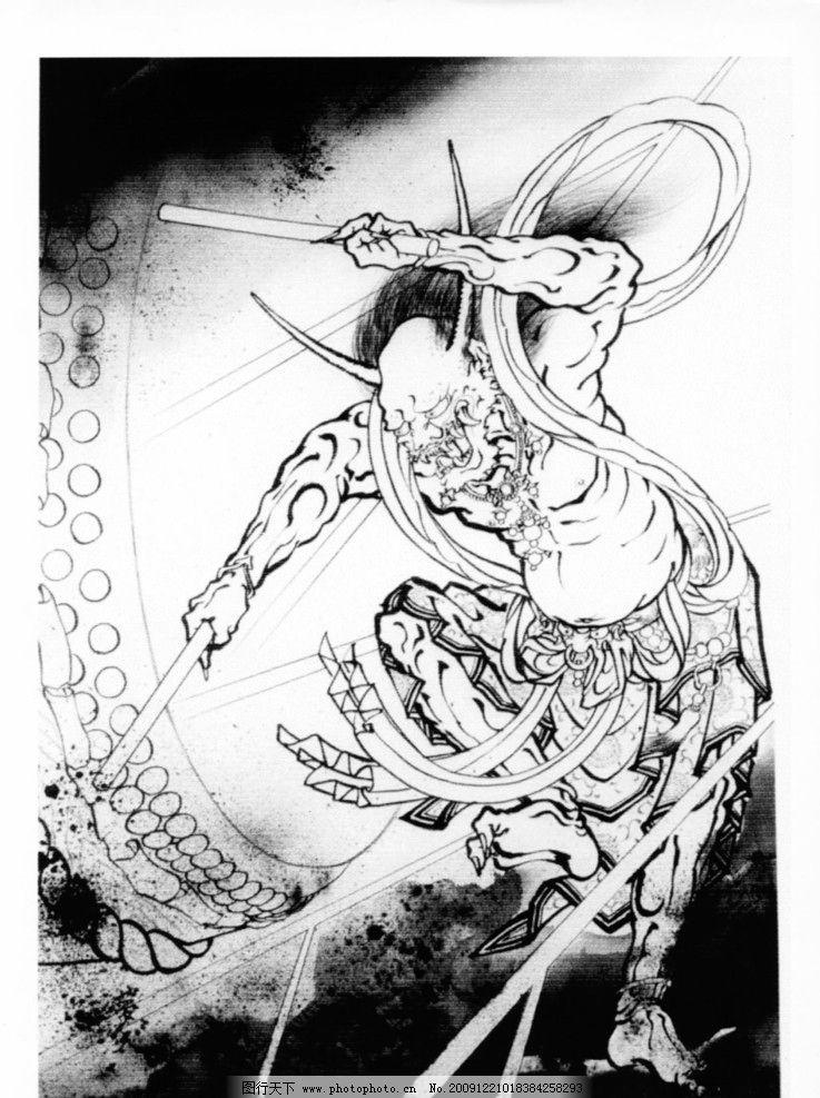 手绘 神话 纹身