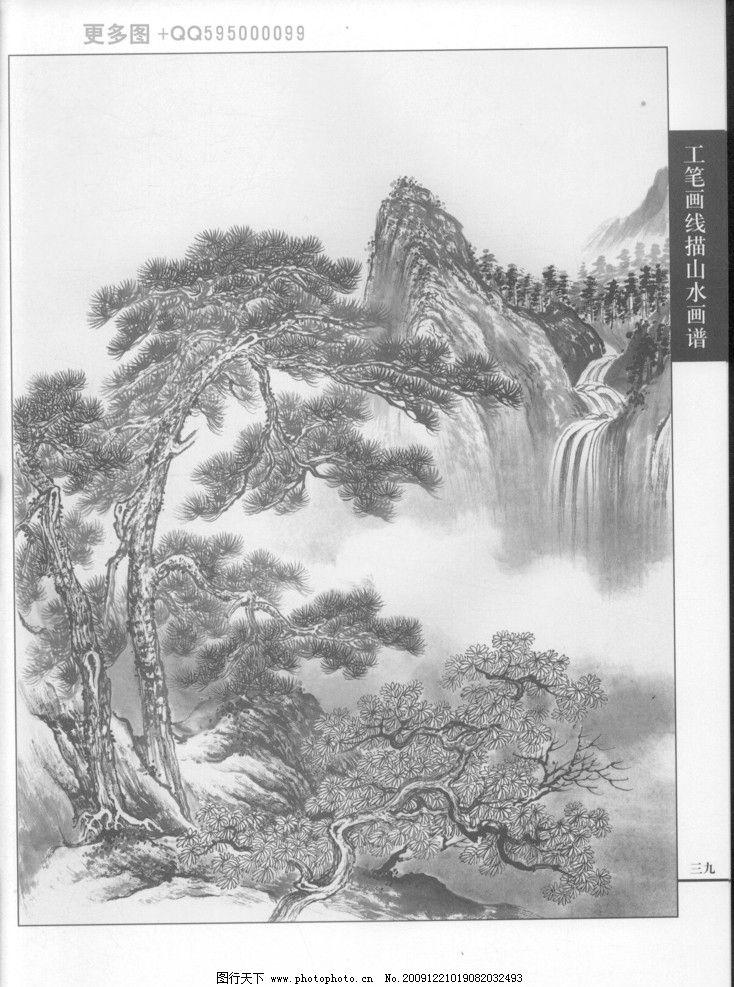 工笔画线描山水画谱树石26图片
