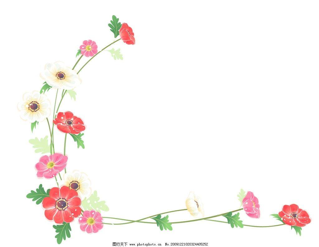 花边1 花纹 边角 花边花纹 底纹边框