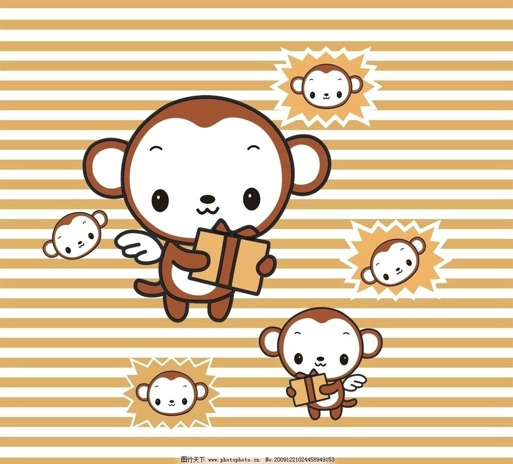 猴子 卡通猴子 带翅膀的猴子 礼物箱 送礼物的猴子 野生动物 生物世界