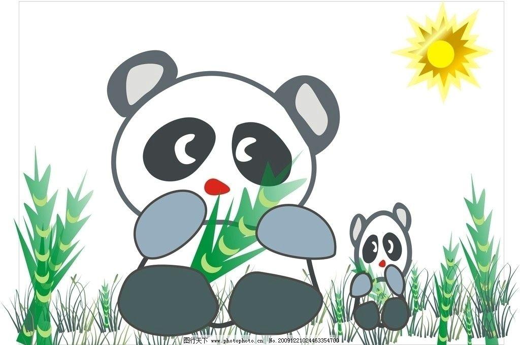 熊猫 熊猫头像 母子头像 可爱 竹子 表情 太阳 线条熊猫 矢量