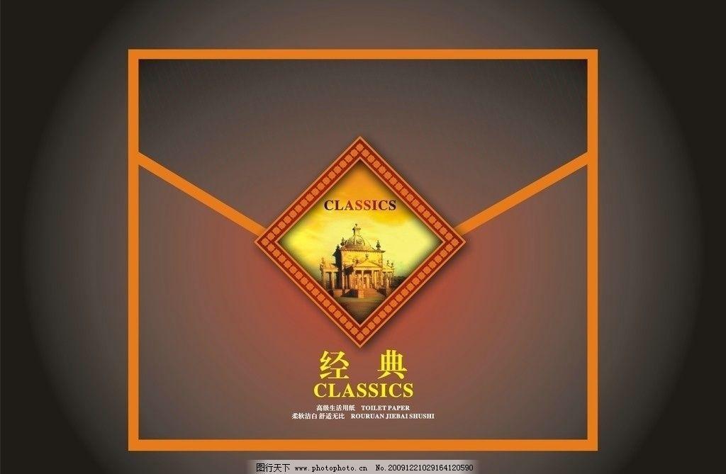 建筑 城堡 古堡 柔软 经典 艺术字 发光 花边 金色 高档 矢量 包装