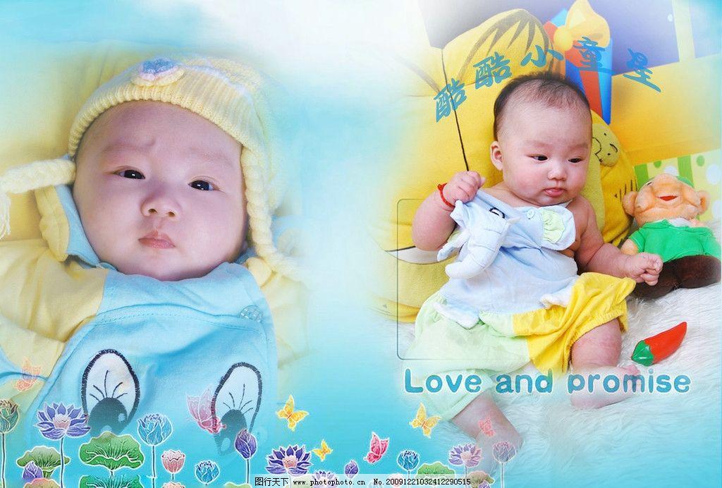 儿童摄影 可爱妹妹 花 蓝色情调背景 儿童摄影模板 摄影模板 源文件 3
