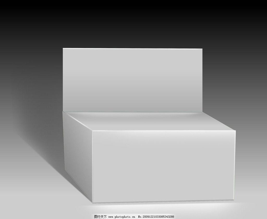 手绘 盒子 立体效果图片
