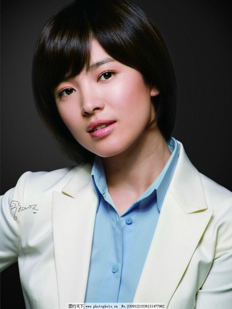 宋慧乔 平面广告 韩国明星 女模特 步步高 音乐手机 班尼路 职业人物图片