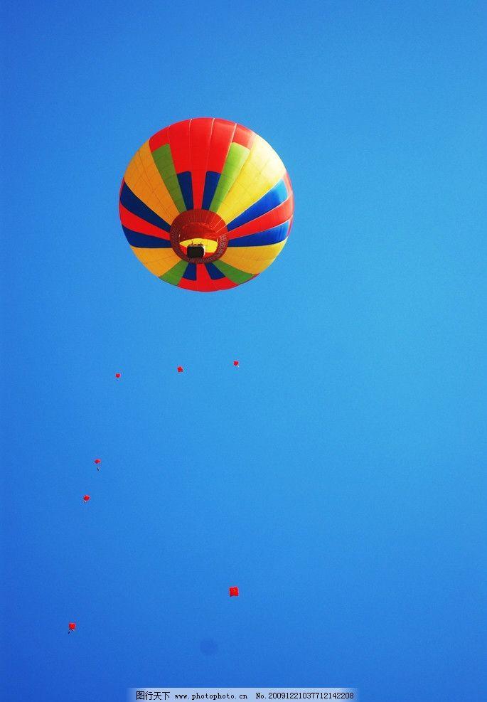 飞行热气球 飞行