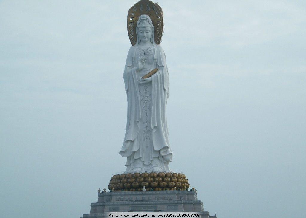 南海观音 海上观音雕塑 雕塑 建筑园林 摄影 72dpi jpg