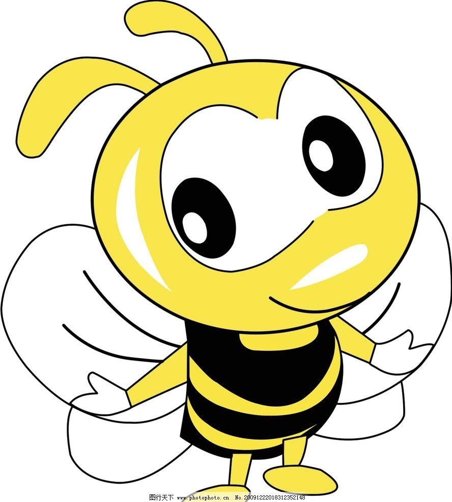 蜜蜂 小黄蜂 卡通 动漫人物 动漫动画 设计 300dpi jpg