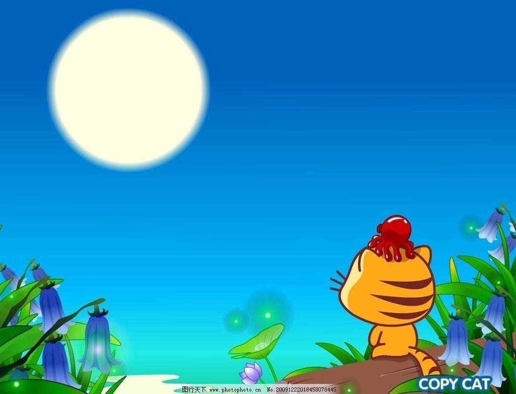 卡通 可爱 猫 圆月 动漫动画图片