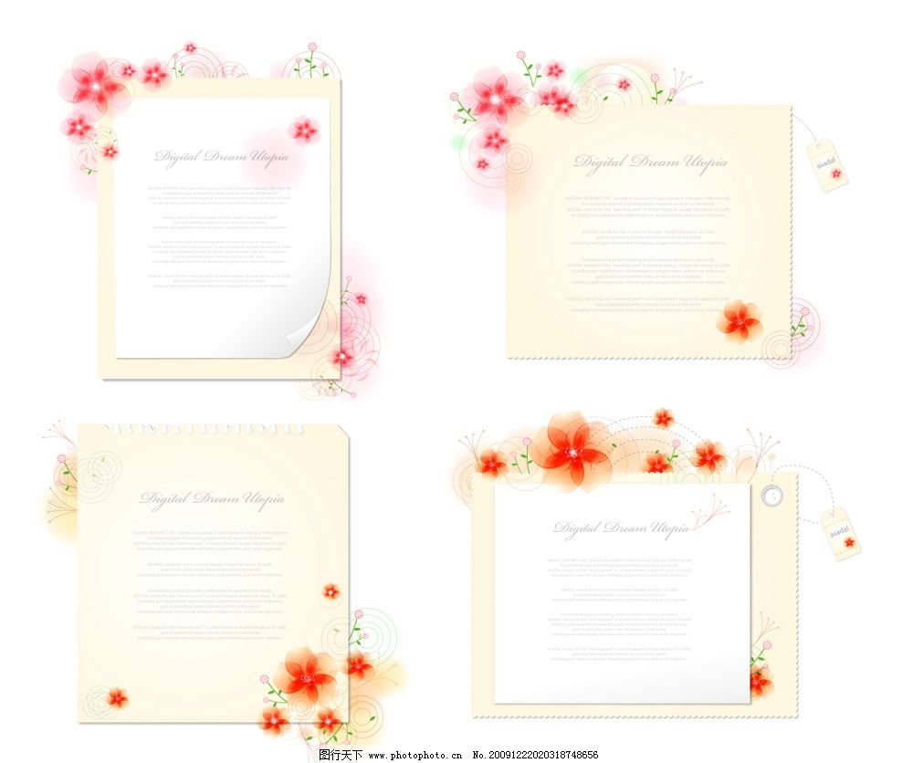 花纹边框信纸背景