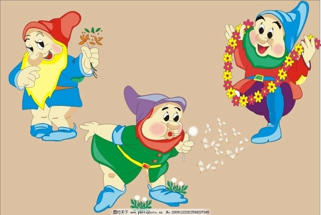 小矮人 花环 蒲公英 高兴 送花 害羞 胡子 可爱的小矮人 矢量人物