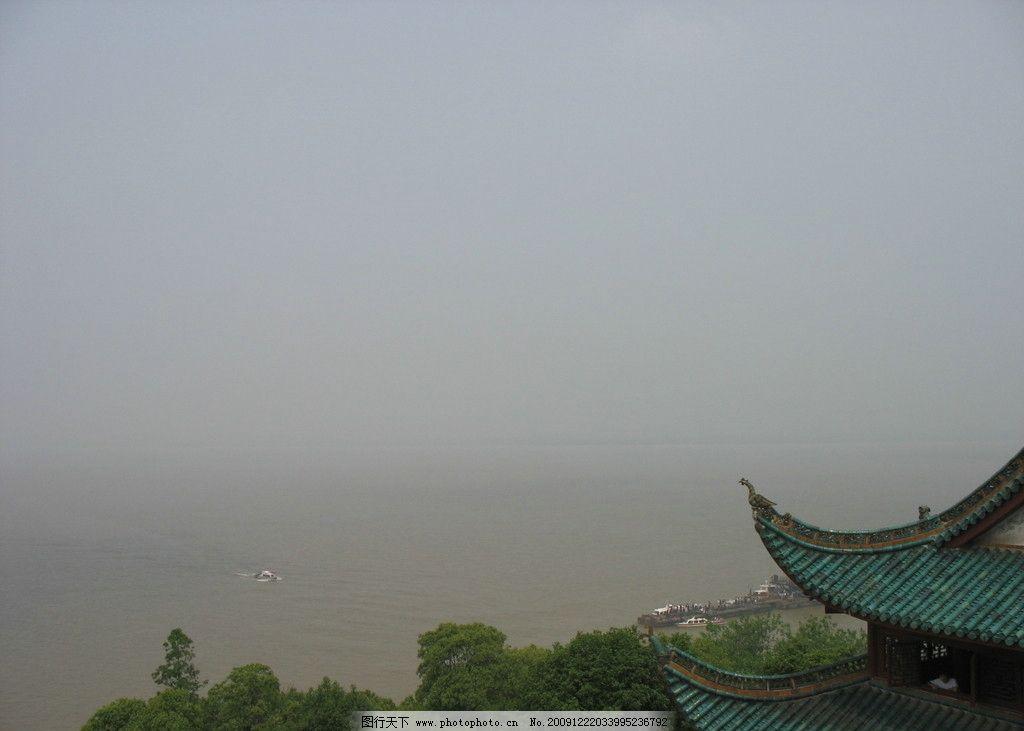 洞庭湖 湖南 长沙 岳阳 旅游 风景 城市标记 国内旅游 旅游摄影 摄影