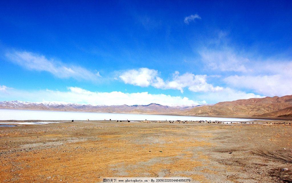 西藏风情图片_山水风景_自然景观_图行天下图库