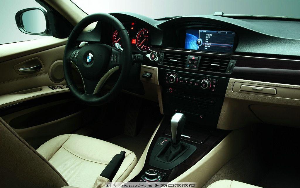 新bmw 3系轿车内饰 宝马 黑色 高级 新款 驾座 方向盘 米灰