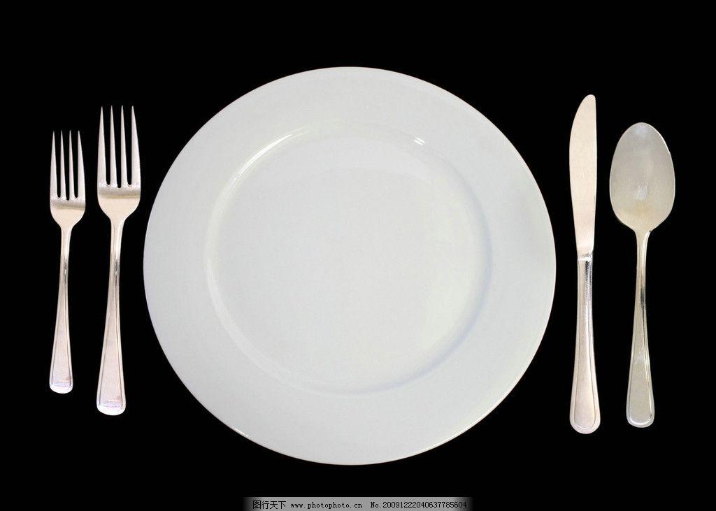 餐具 西餐 刀叉 西方 欧式 西式 器皿 美食 盘子 西餐餐具 餐饮美食