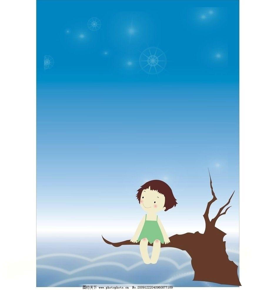 卡通小女孩图片_动画素材_flash动画_图行天下图库