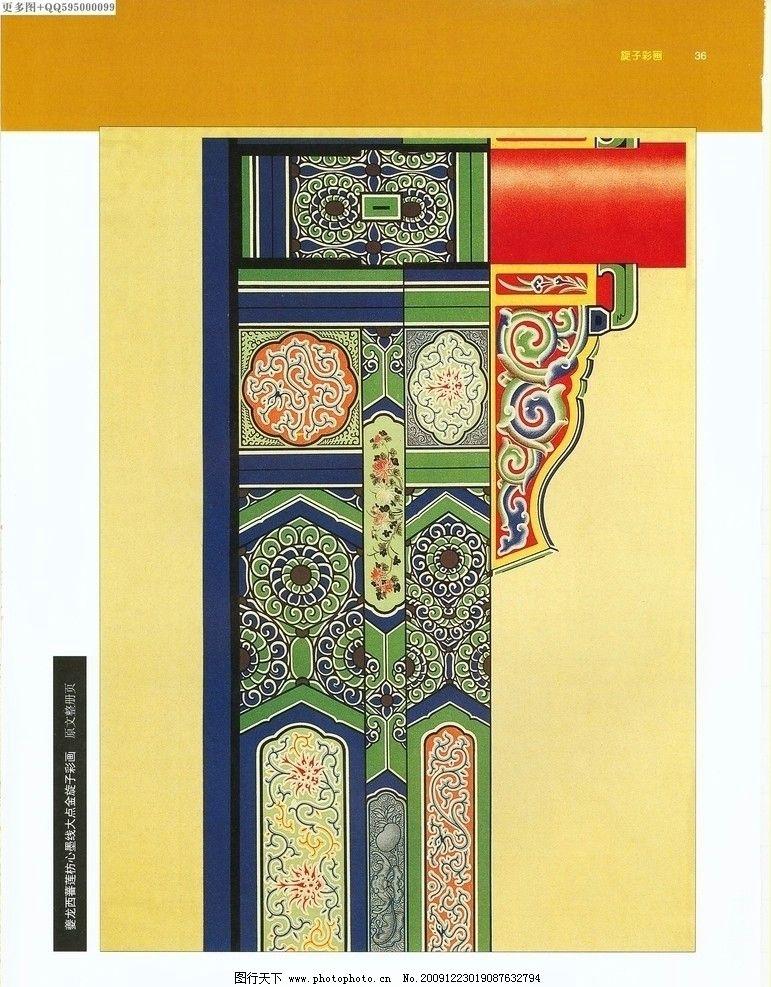 牌楼 牌坊 木结构 古建彩画 样稿 墨线 线描 线描古建 测绘 建筑设计