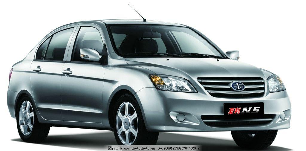 夏利n5 天津一汽 09款 左侧面 汽车 交通工具 设计图库 jpg 现代科技