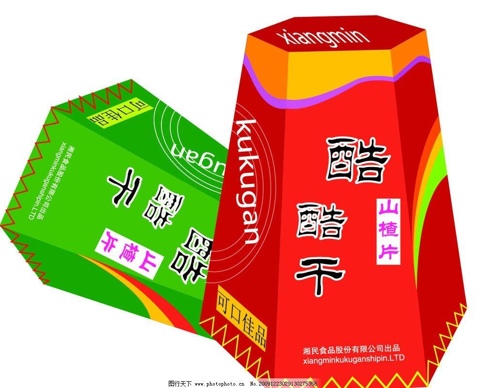 食品广告包装设计图片