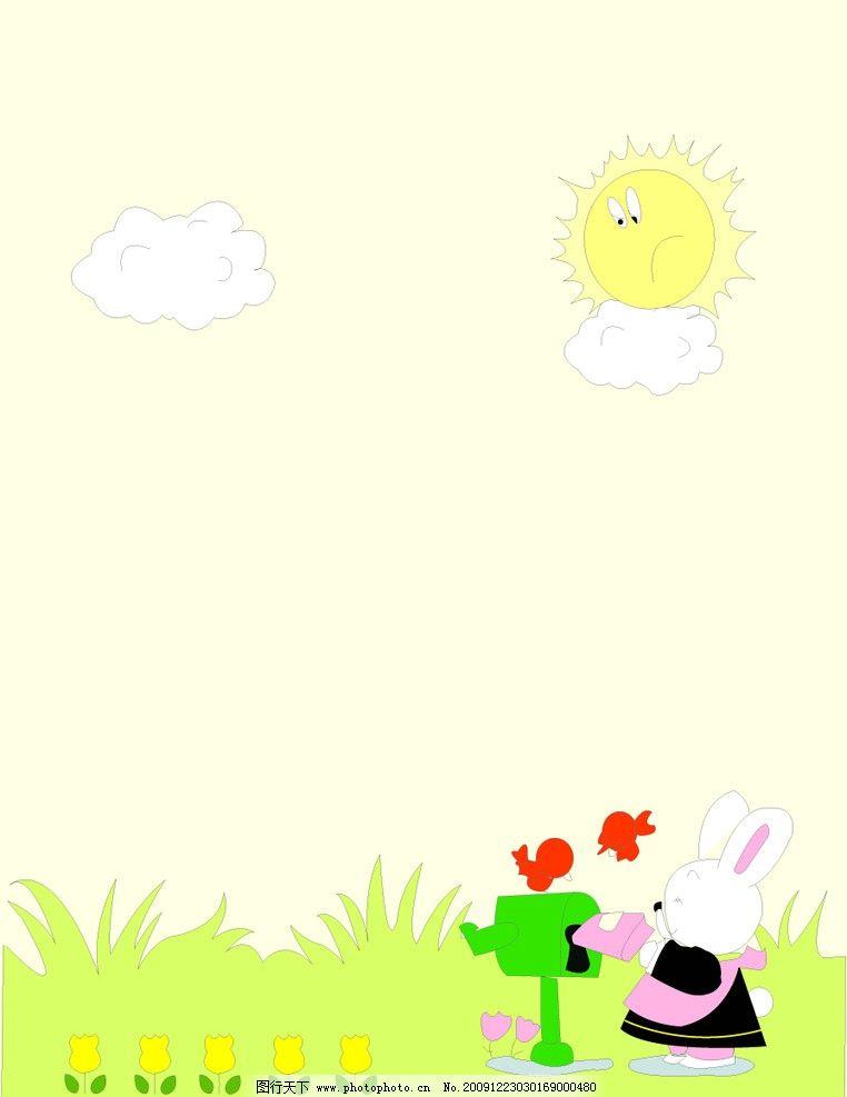 手机屏幕上的小兔子