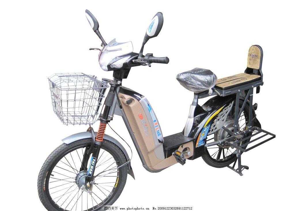 电动自行车 自行车图片