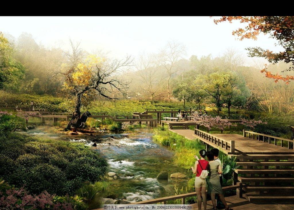 景观 绿地 度假 别墅 环境设计 景观设计 居住区 庭院 湿地 木栈道