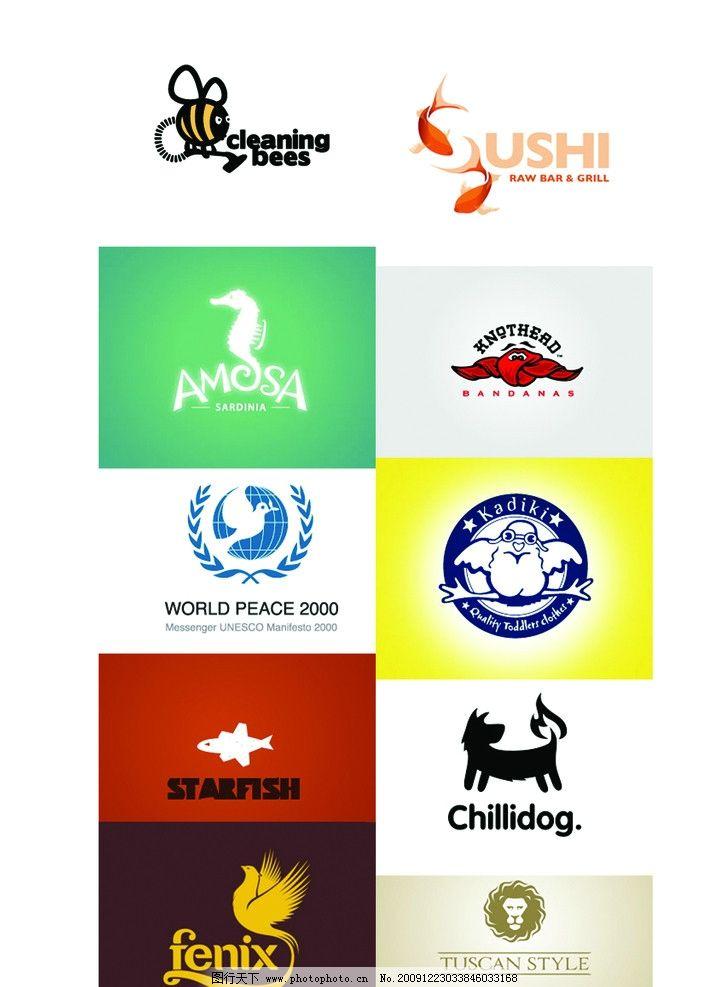 动物为主体的logo 标志设计 图形设计 动物标志 源文件