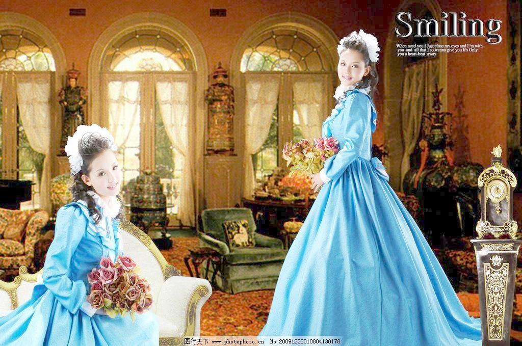 200DPI psd PSD分层素材 古典 欧式 欧式风格 源文件 欧式风格素材下载 欧式风格模板下载 欧式风格 欧式 古典 蓝色婚纱欧式风格 两个人物图层 身穿古典蓝色婚纱有一种高贵 房间是古典式的建筑家具古典 人物的旁边有个欧式古典的坐钟显得高贵 psd分层素材 源文件 200dpi psd 家居装饰素材 其它